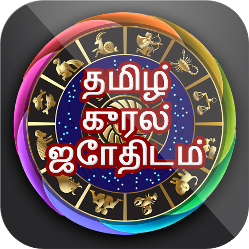 Full version of kundli 5 5 free http oktoberfestutah com site