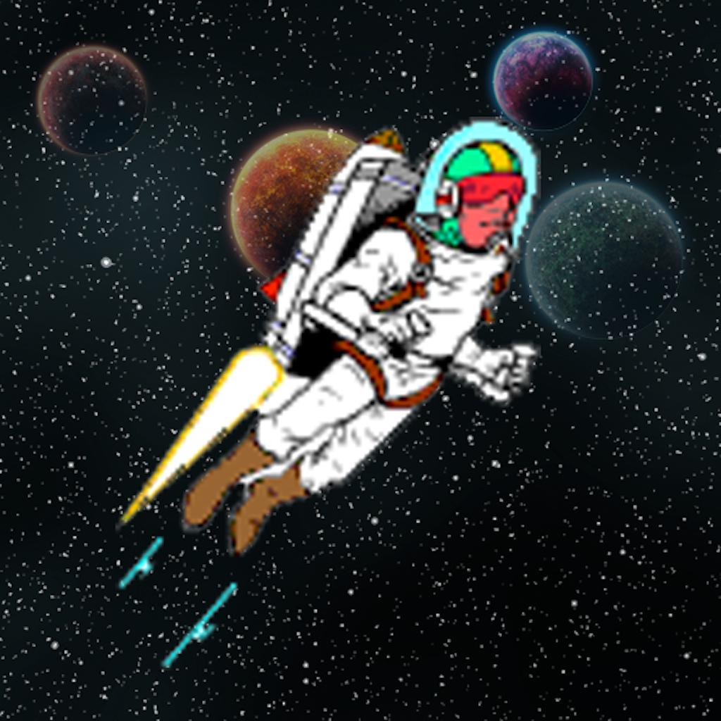 Astronaut Jumper